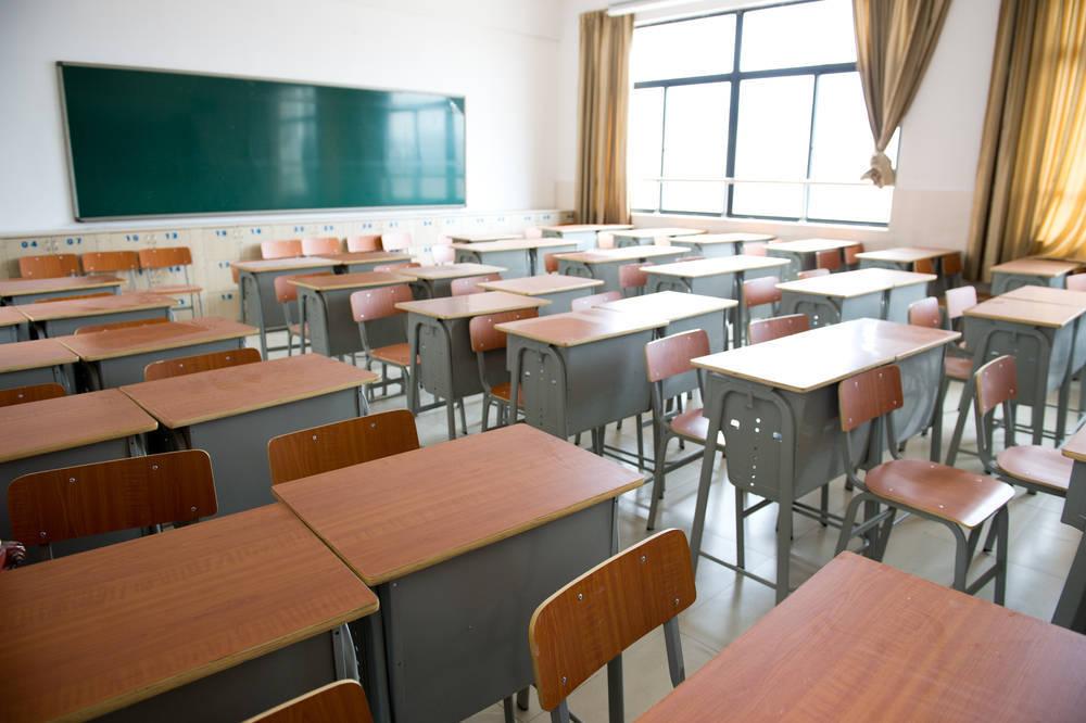 Climatización en los centros educativos